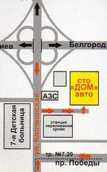 Лучшая реклама СТО - качество выполненных работ! СТО ДОМ АВТО Харьков